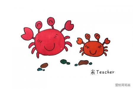 怎么画螃蟹