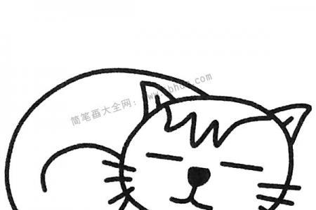 可爱的小懒猫简笔画图片