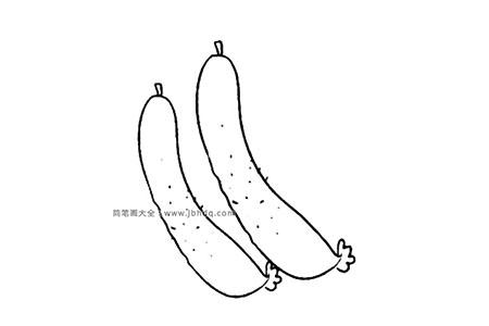 黄瓜简笔画图片