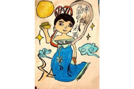 月圆中秋画嫦娥,中秋节主题儿童画