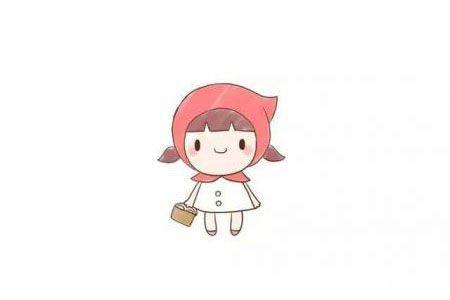 画可爱的小红帽