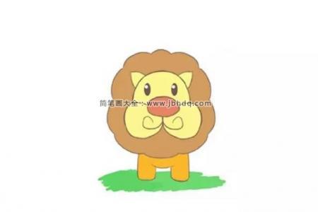 小狮子的画法