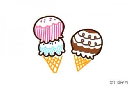 三步画出冰淇淋