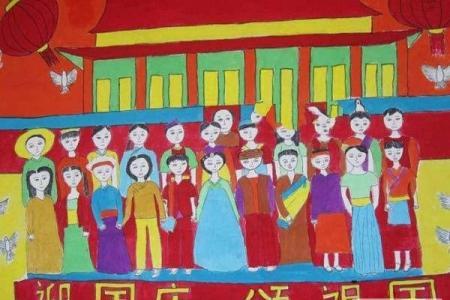 儿童国庆节美术绘画作品欣赏:迎国庆颂祖国