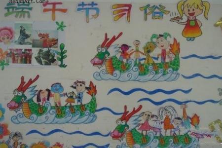 关于赛龙舟的儿童画-赛龙舟了