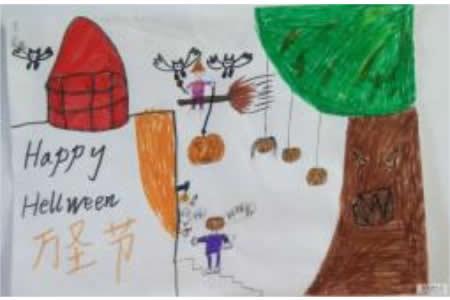 快乐的万圣节比赛儿童画优秀作品