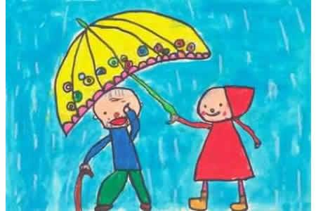 重阳节儿童画作品-关爱老人