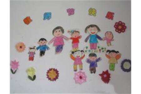 教师节儿童画;辛勤的园丁