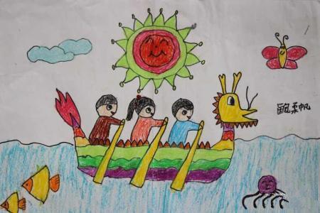 端午节儿童画 赛龙舟