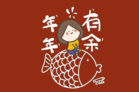 春节简笔画:年年有余