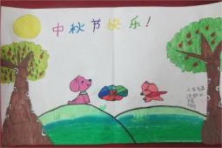 庆祝中秋节儿童画作品-小动物也爱过中秋