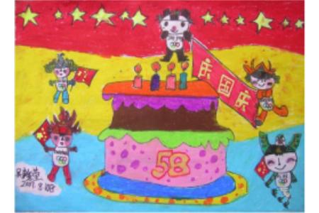 祝祖国生日快乐,国庆节主题儿童画作品在线欣赏