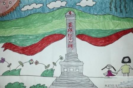 祭奠革命英雄有关清明节的画作品分享