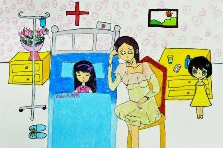 母亲节主题画作品之妈妈陪我看病
