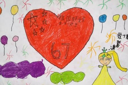 祖国妈妈我们爱您十一国庆节儿童画图片大全