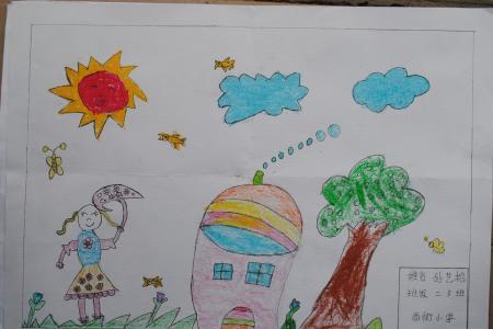 节日主题儿童画图片-劳动着快乐着