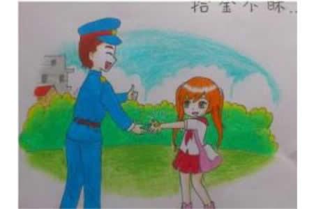拾金不昧的小姑娘雷锋好榜样绘画作品欣赏