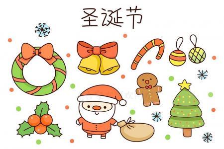 圣诞节卡通手帐素材图片
