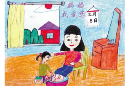 妇女节儿童画图片-妈妈洗脚