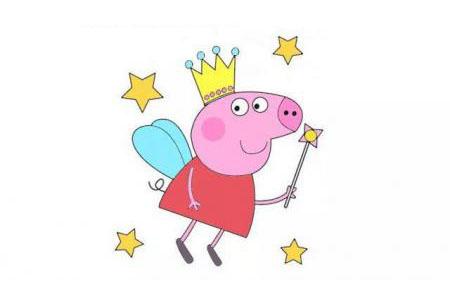 画戴着王冠的小猪佩奇