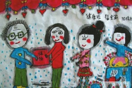 重阳节儿童画图片-重阳节祝福
