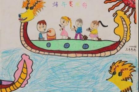 端午节儿童画图片-端午赛龙舟