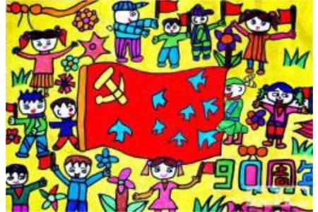 儿童画欢乐度国庆