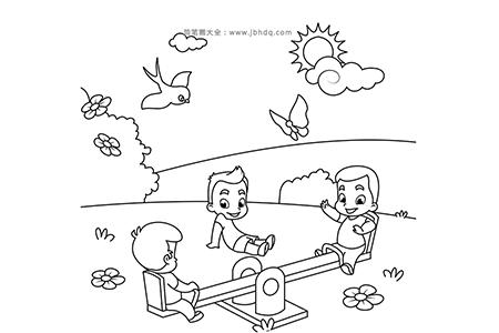 孩子们玩跷跷板