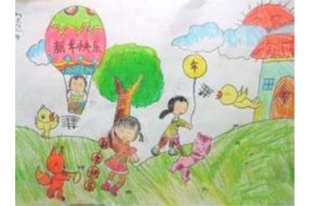 儿童庆元旦迎新年儿童画作品大全