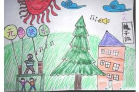 小学一年级元旦主题儿童图画作品