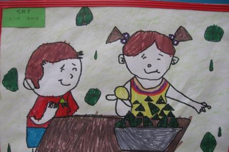 关于端午节的儿童画-端午节吃粽子