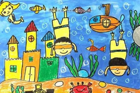 奇妙的海底世界 海底探索