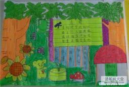好看漂亮的六年级清明节儿童美术绘画作品大全