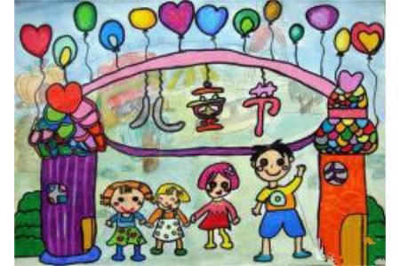 六一儿童节绘画作品欣赏 我们的六一