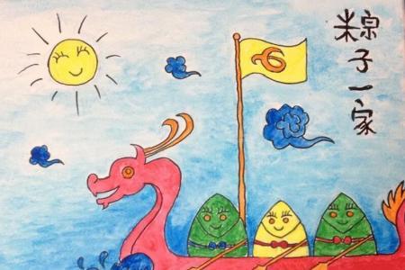 粽子一家划龙舟创意美术端午节图片展示