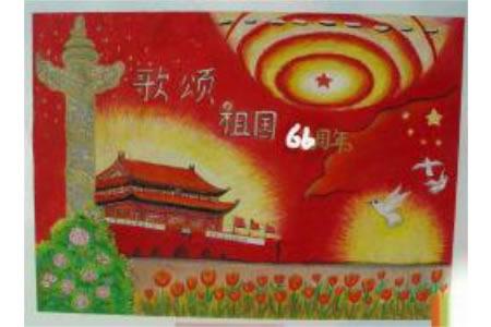 歌颂祖国,国庆节儿童画作品
