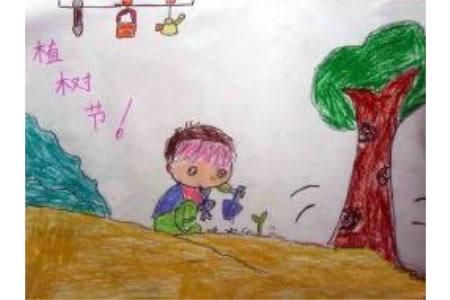 儿童画植树节的图片-我也来种树了