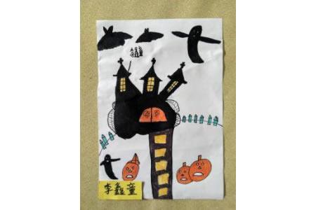 夜晚狂欢万圣节比赛儿童画优秀作品