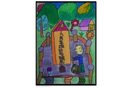 清明节学生绘画作品-纪念缅怀英雄