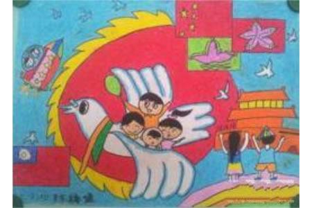和平中国,欢庆国庆节儿童画作品