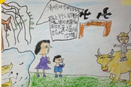 家乡的清明节三年级绘画作品欣赏