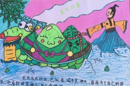 端午粽子香端午节民俗画作品分享