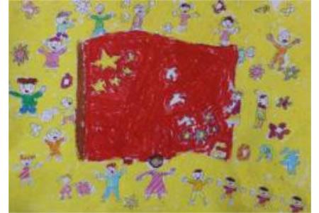 十一国庆节儿童画-国庆红旗招展