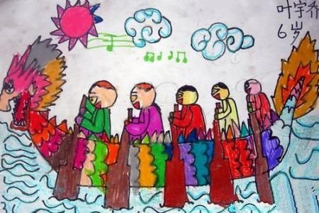 端午节儿童画画图片-力争上游