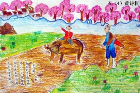 指路的小牧童清明节古诗配画作品欣赏
