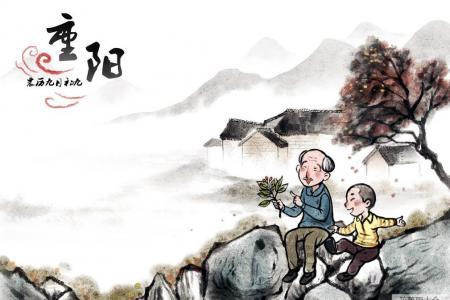 重阳节登高赏秋儿童水墨画图片分享