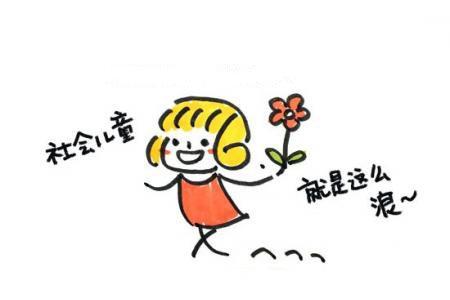 6张儿童节可爱手帐简笔画