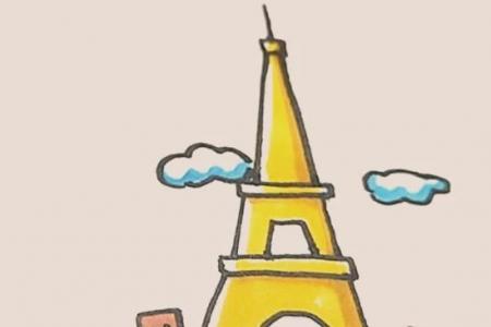 简笔画之埃菲尔铁塔