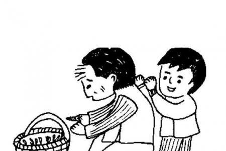 重阳节关爱老人简笔画