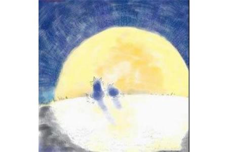 中秋节赏月儿童画-我们一起来赏月